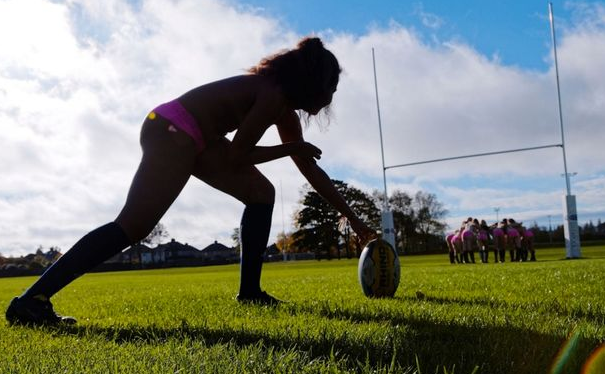Female Rugby Team Strip Off To Raise Money For Breast Cancer Charity UNILAD Screen Shot 2015 11 20 at 12.38.3439387