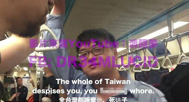 Shocking Footage Of White British Lad And Girlfriend Being Racially Abused UNILAD taiwan 19797