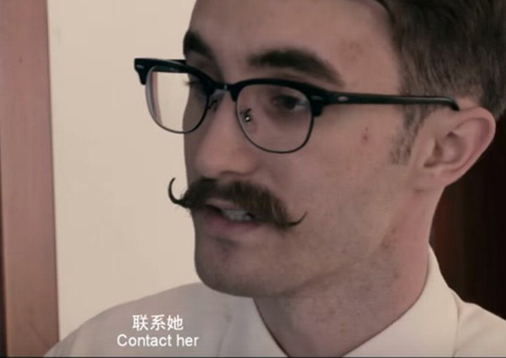 The Chinese Tupac Movie Looks Hilariously Shit From This Trailer UNILAD tash21897