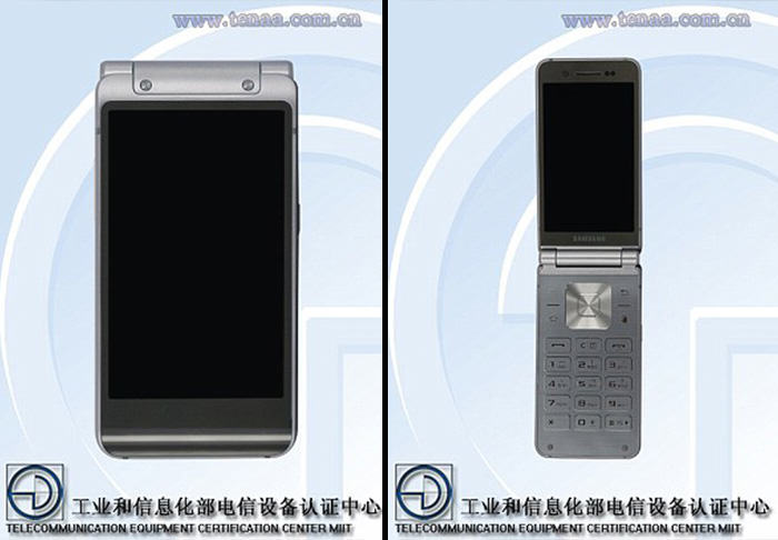 Leaked Images Show Samsung Are Making A Smart Flip Phone flip