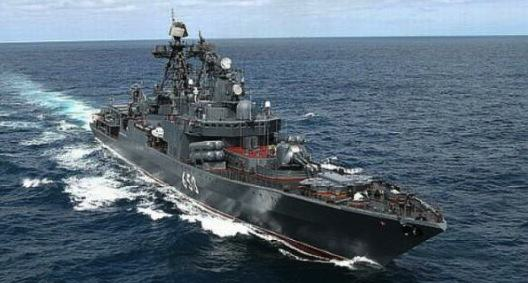 War Between Russia And Turkey Most Likely As Russians Send Warship To Mediterranean imagine simbol