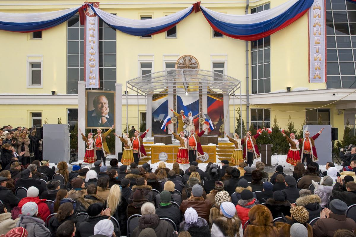 Russia Has Just Banned The Church Of Scientology In Moscow scientology russia 2