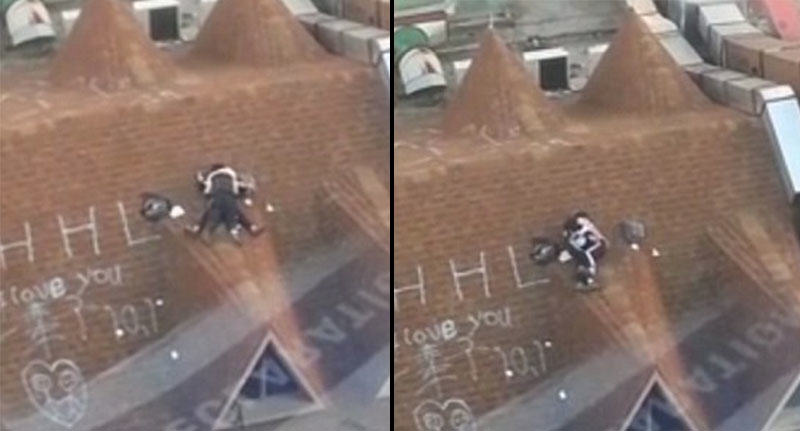 These Students Were Caught In A Very Compromising Position On Their School Roof china couple FB
