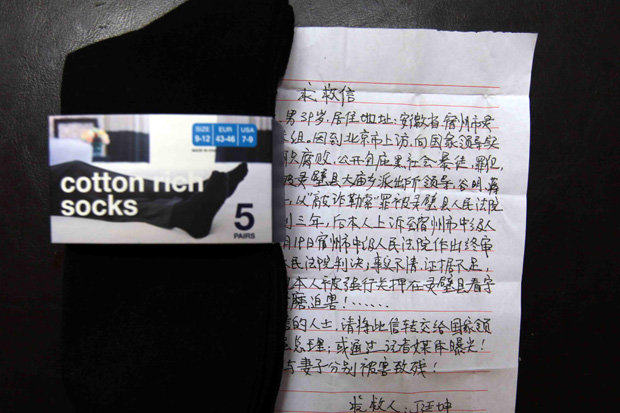 Another Disturbing Chinese Note Has Been 'Found In Primark Socks' men socks 369994