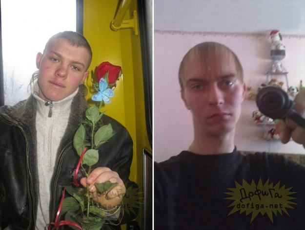 These Russian Dating Site Pictures Are The Weirdest Thing Ever russia7