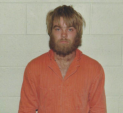 Steven Averys Defence Lawyer Responds To Claims Making A Murderer Is Biased MAM44