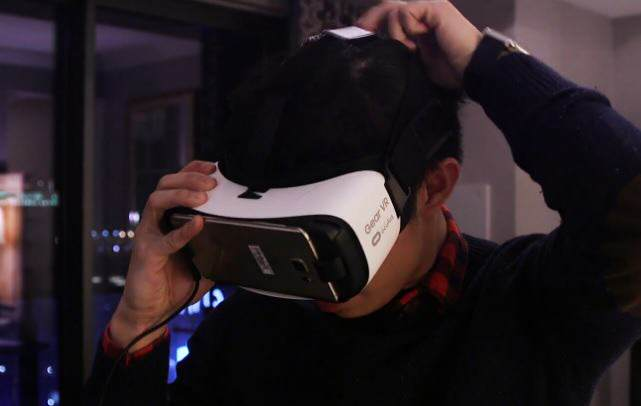 Virtual Reality Porn Is Here And It Sounds Really F*cking Weird VR porn 2