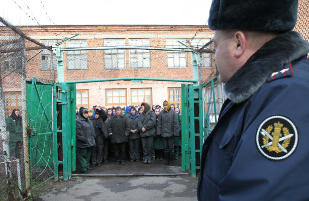 Putin Has Just Banned Prisoners From Using Naughty Words russian prison