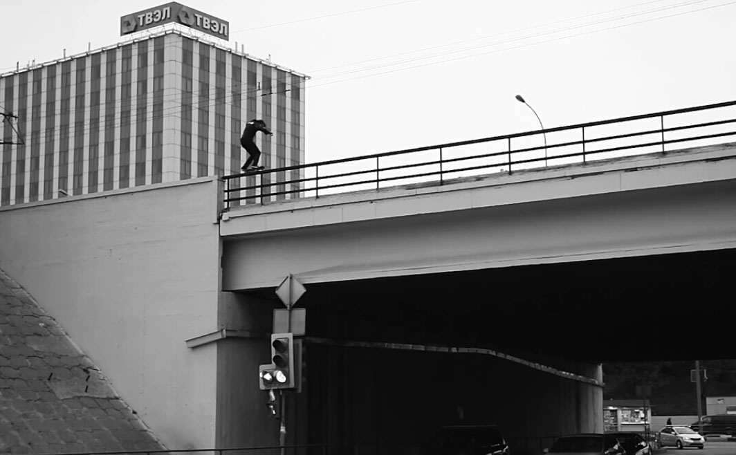Skateboarder Posts Video Of Death Defying Grinds On Edge Of Buildings 2 1