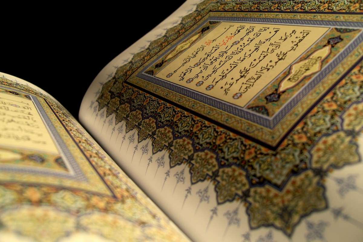 Is The Quran As Violent As People Think It Is? Quran Tunisia 1200x800
