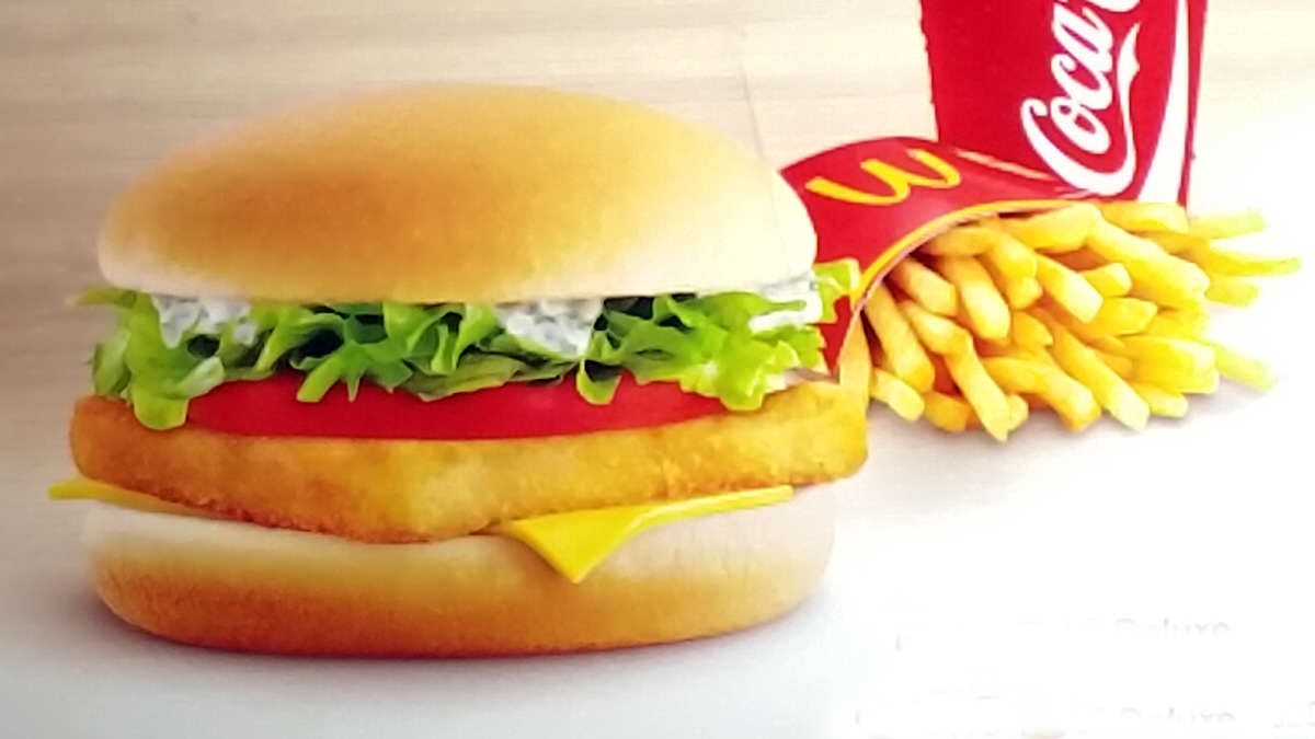 Theres Something Fishy About Donald Trumps Favourite McDonalds Food fishy1