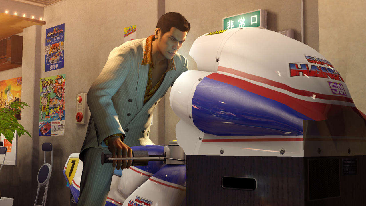 Yakuza 0 Gets Western Release Window And New Images 3026100 25955699816 5096955754 h