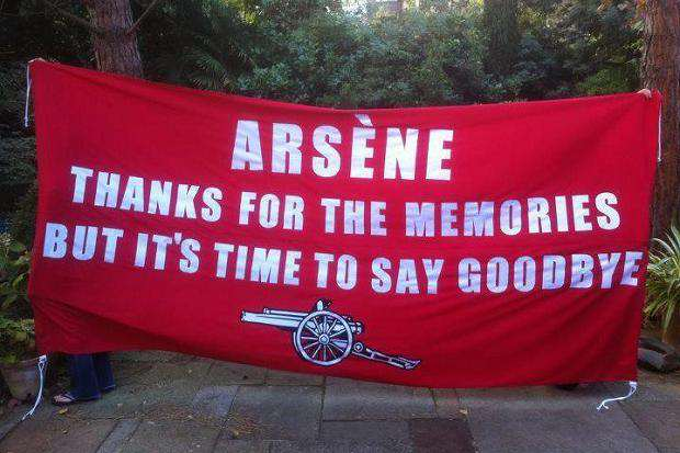 Arsenal Fans Want Wenger Out, And Its His Own Fault Banner the sun