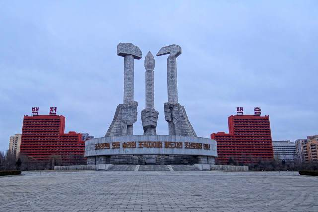 North Korean Teens Rip Into Kim Jong Un Online Using Yik Yak Party Foundation Monument 640x426