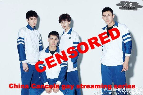 The Chinese Government Has Banned Gay Characters On TV china gay 2