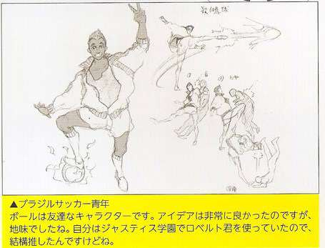 Early Street Fighter V Designs Show Some Pretty Weird Fighters street fighter v soccer player