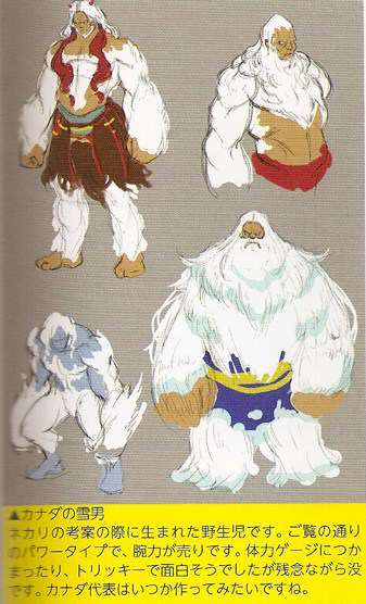 Early Street Fighter V Designs Show Some Pretty Weird Fighters street fighter v yeti necalli