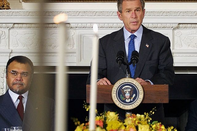 Bush Speaks At Ramadan Dinner