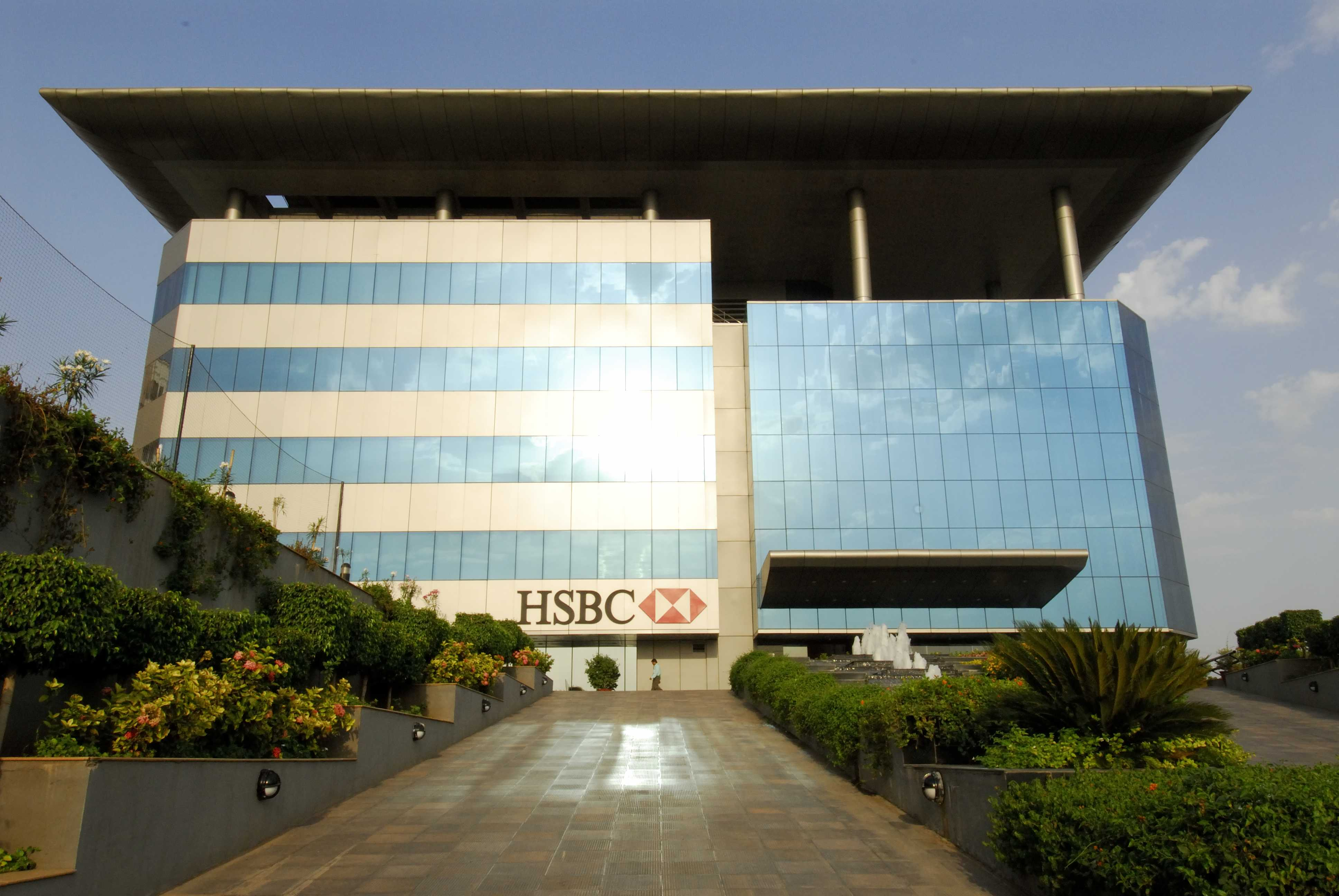 What Are The Panama Papers? A Guide To The Biggest Financial Leak In History HSBC GLT PUNE