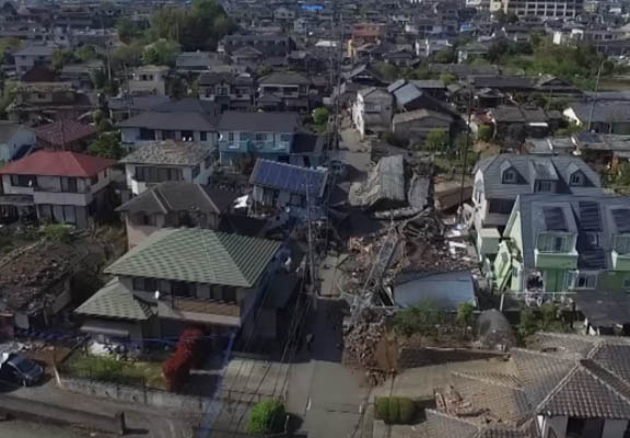 Drone Footage Shows True Extent Of Devastation In Japan Following Earthquake japan drone 1