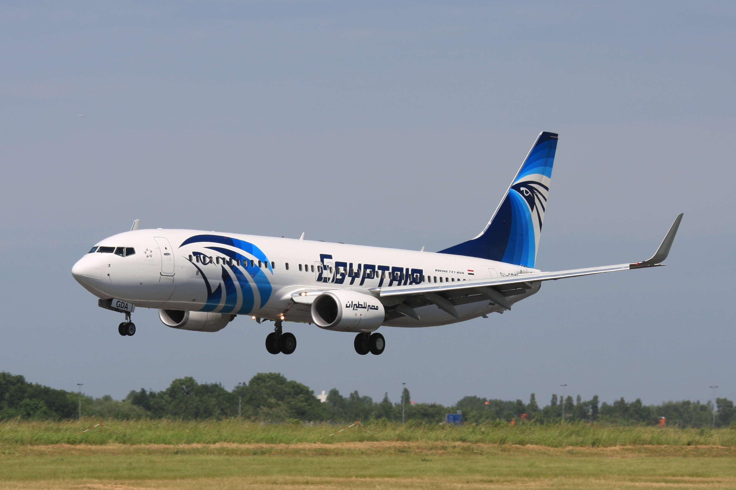 BREAKING: Fate Of Missing EgyptAir Flight Reportedly Discovered 1 6 0