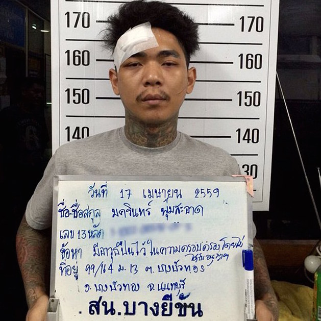 Teen Shoots Himself In The Head After Trying To Take 'Gun Selfie' 3367B28200000578 0 Medics at the Siriraj Hospital confirmed to police that Nae had  m 17 1461281967324