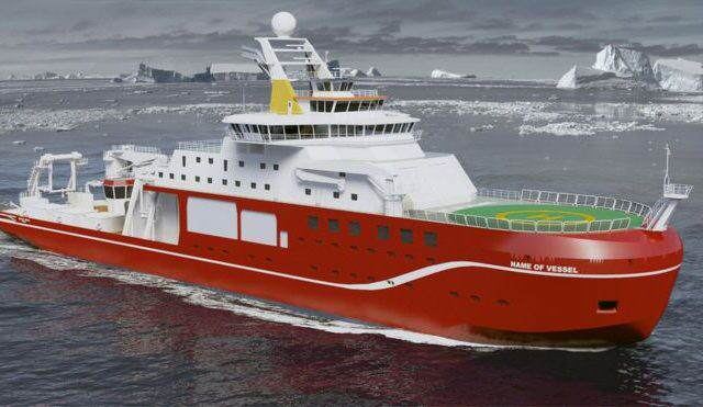 boaty mcboatface named RRS david attenborough