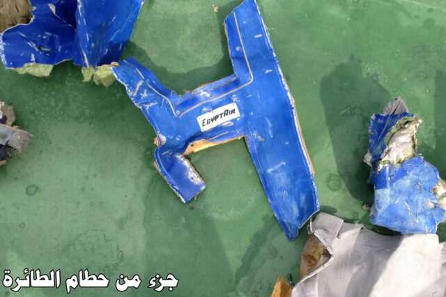 Egyptian Military Releases First Images Of EgyptAir Wreckage egyptair wreckage 2 640x426
