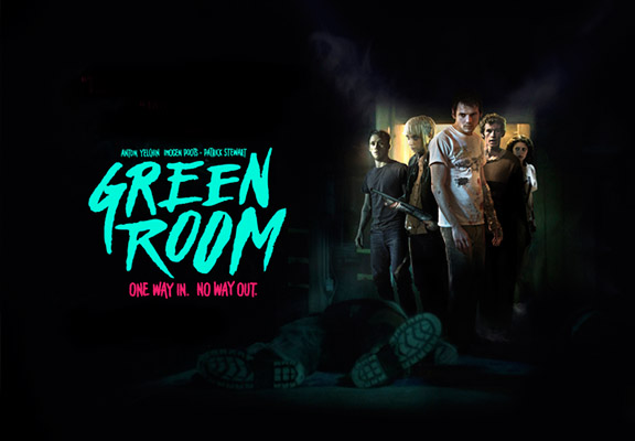 green room featured