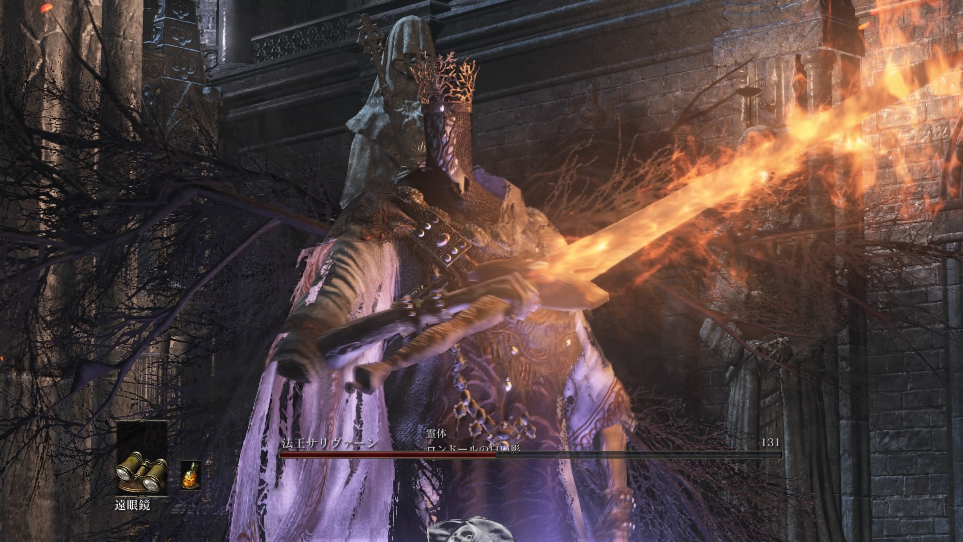 One Of Dark Souls 3s Hardest Bosses Wrecked In One Hit pontiff2 tc