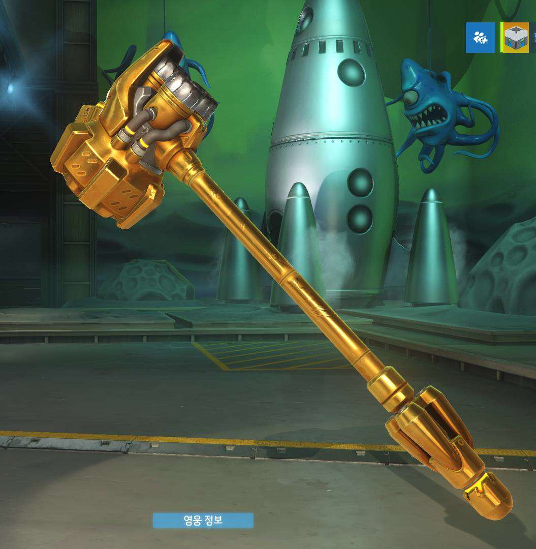 Overwatchs Competitive Gold Weapon Rewards Are Awesome 3084635 i11048745799