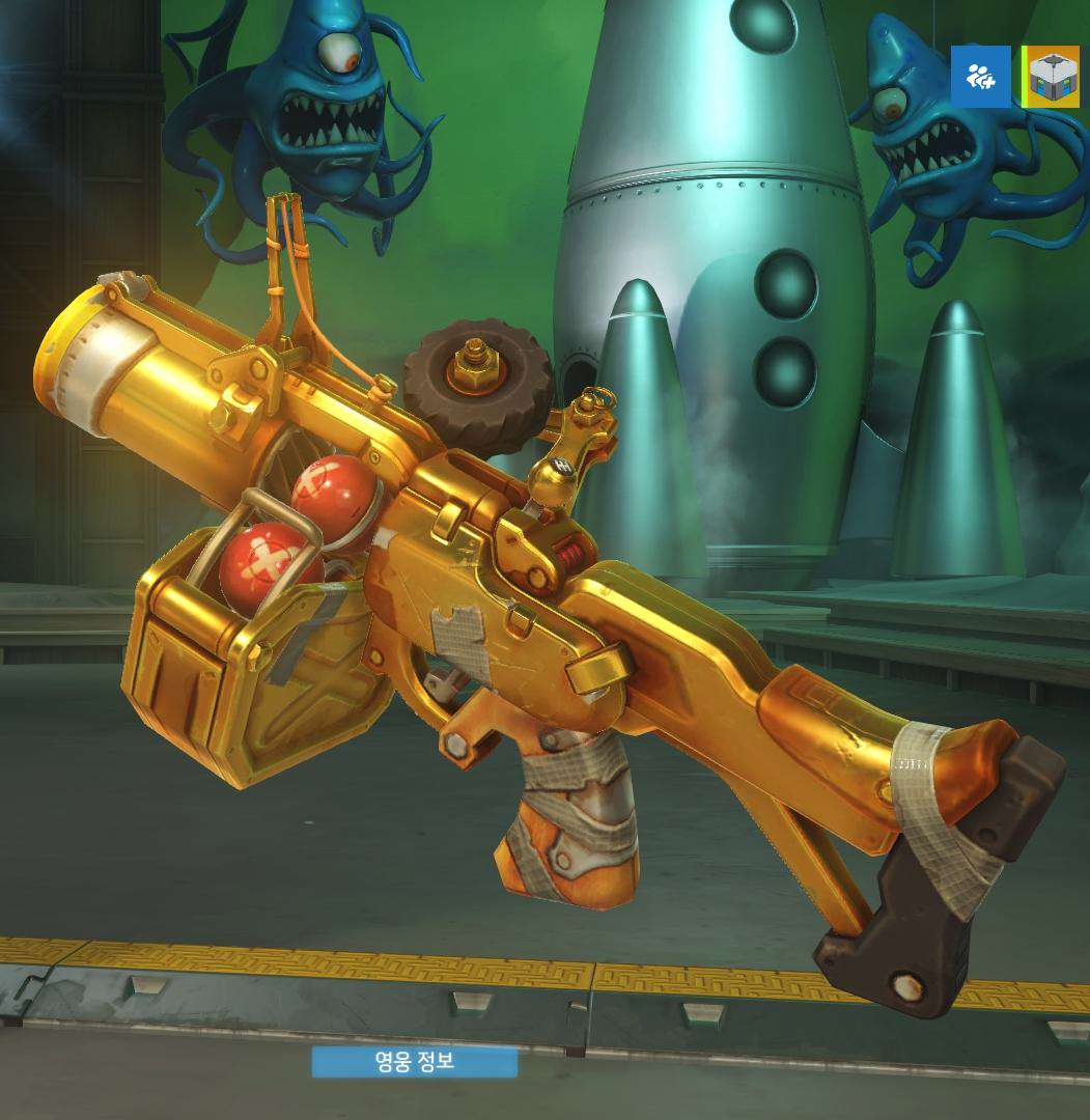 Overwatchs Competitive Gold Weapon Rewards Are Awesome 3084637 i11003606728