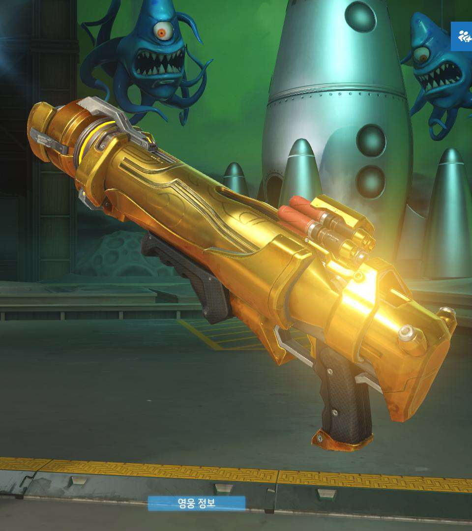 Overwatchs Competitive Gold Weapon Rewards Are Awesome 3084639 i11022881067