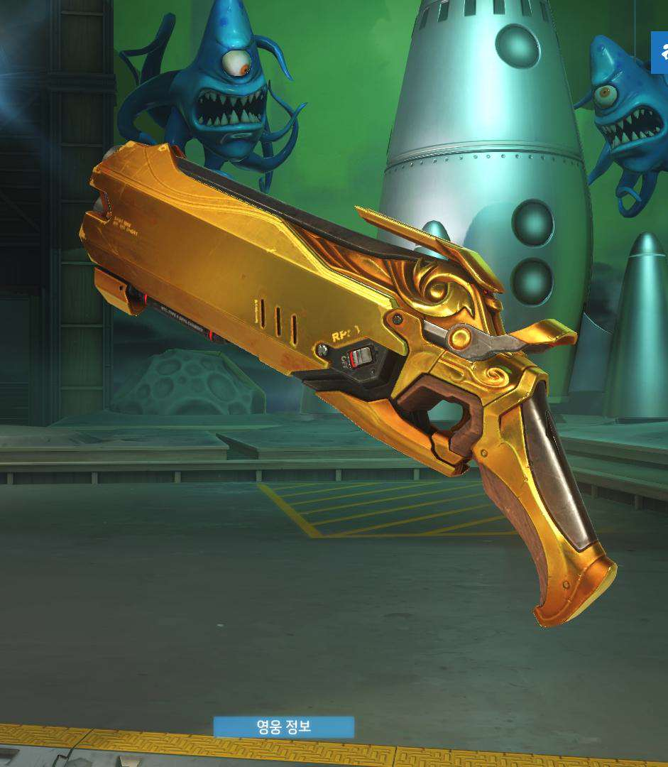 Overwatchs Competitive Gold Weapon Rewards Are Awesome 3084640 i11037443918