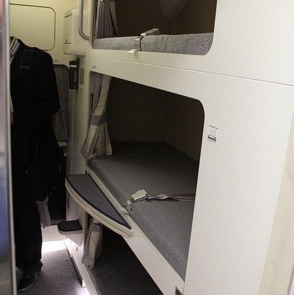 Revealed: The Secret Room On Airplanes Just For Flight Attendants oDNBZAs 425x426