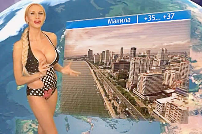 Famous Weather Girl Set To Make An Unexpected Career Change %name