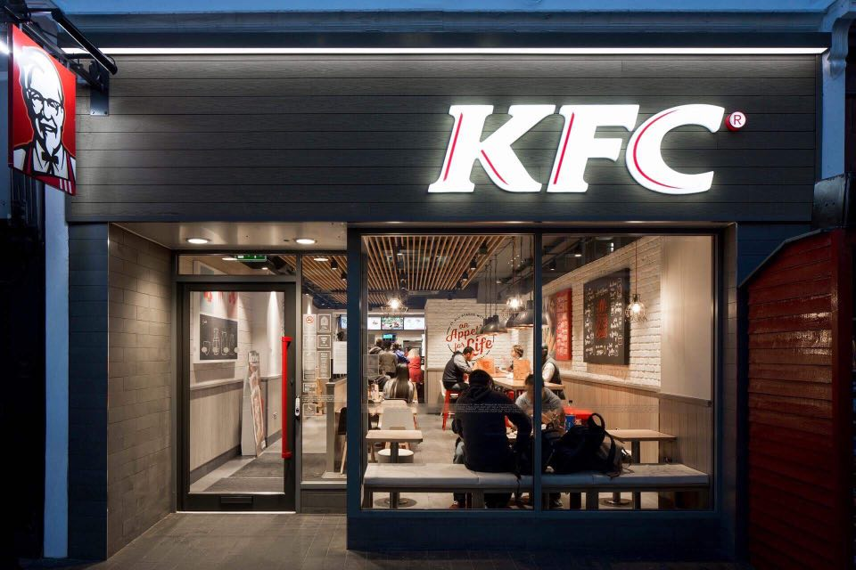 KFC Launches First Ever Zinger Double Down In The UK KFCshopfront