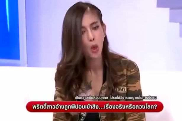 Model Possessed By Cannibalistic Ghost During TV Interview TV presenter unnerved as woman becomes possessed and then is de demonised during TV segment