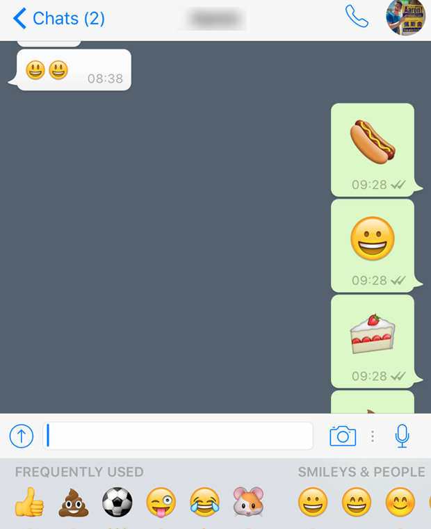 Everything You Need To Know About Todays WhatsApp Update whatsapp2