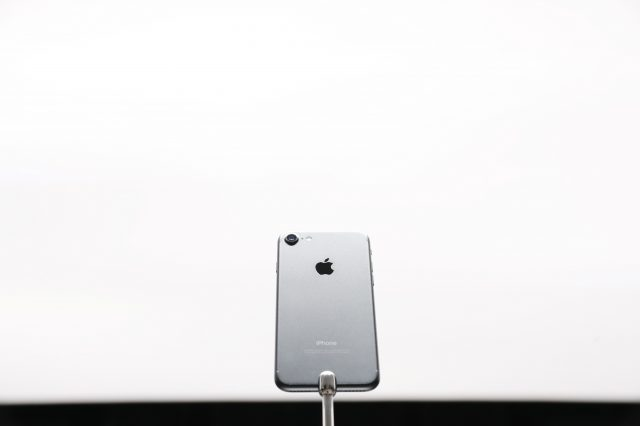 iPhone 8 Rumours Have Already Begun And It Sounds Amazing GettyImages 599948264 640x426