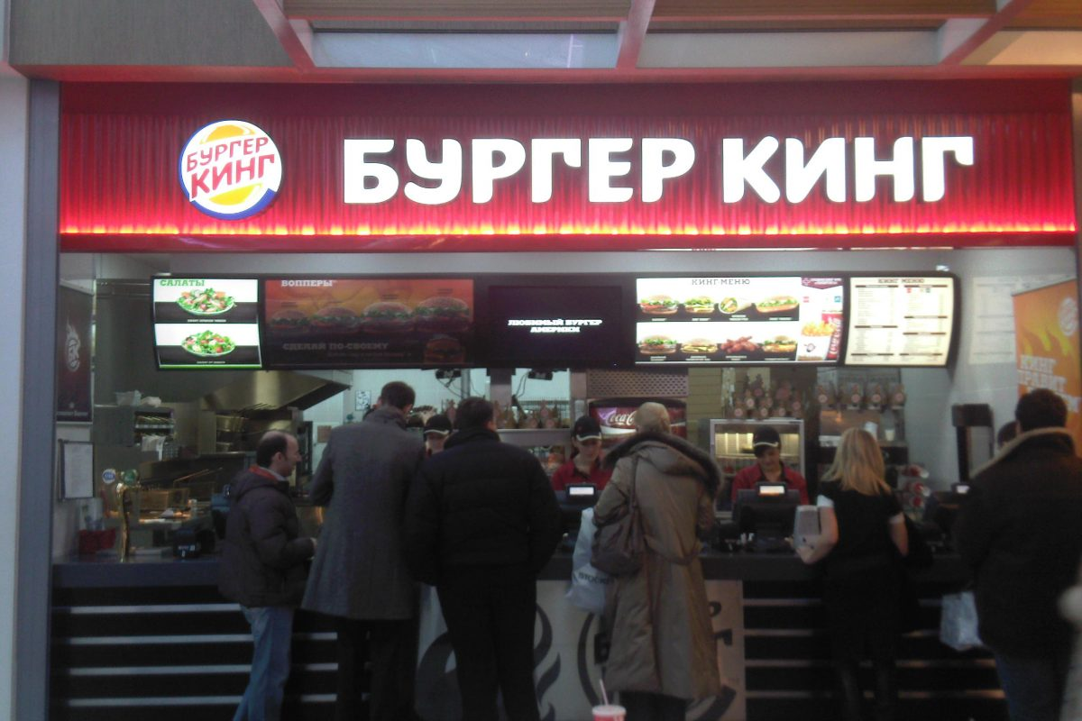 Russian Burger King