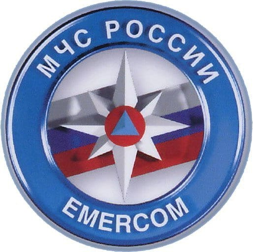 Russia Just Issued A Very Chilling Warning To Its Citizens 57432UNILAD imageoptim Emercom round logo