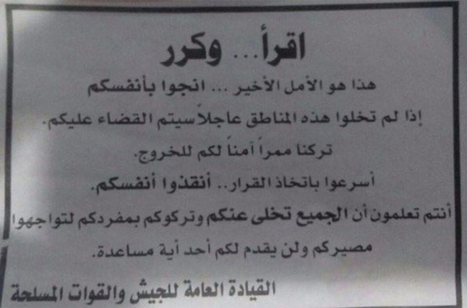 Russia Drops Terrifying Leaflets To Citizens Of Aleppo 18397UNILAD imageoptim nintchdbpict000280018640