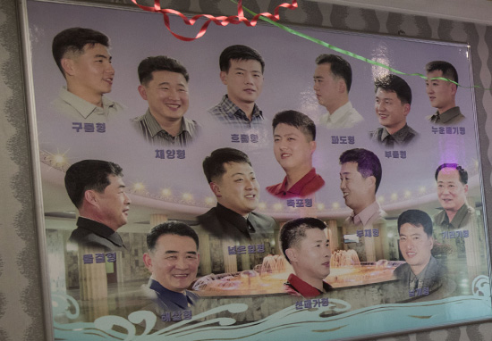 These Are The State-Approved Haircuts Citizens Are Allowed ...