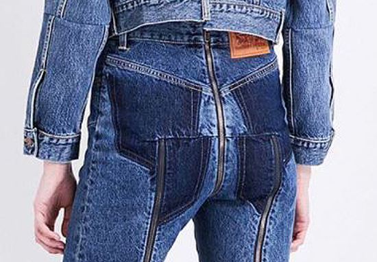Jeans That Completely Expose Your Bum Are Now A Thing