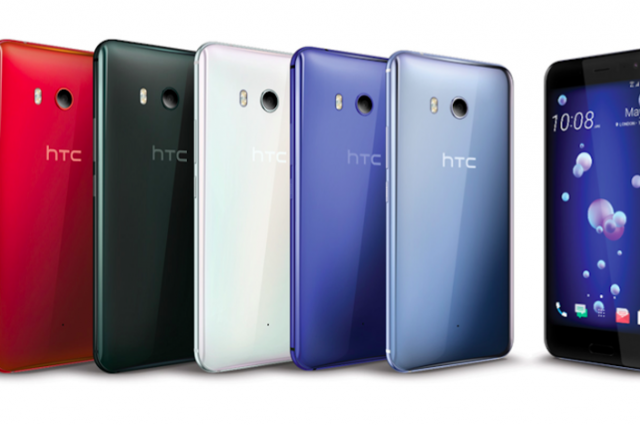 HTC Wants You To Squeeze Its Latest Device, The HTC U11