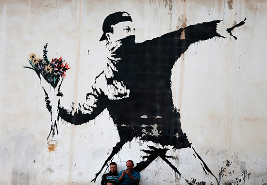 Banksy Identified As Singer Of A Massive Band