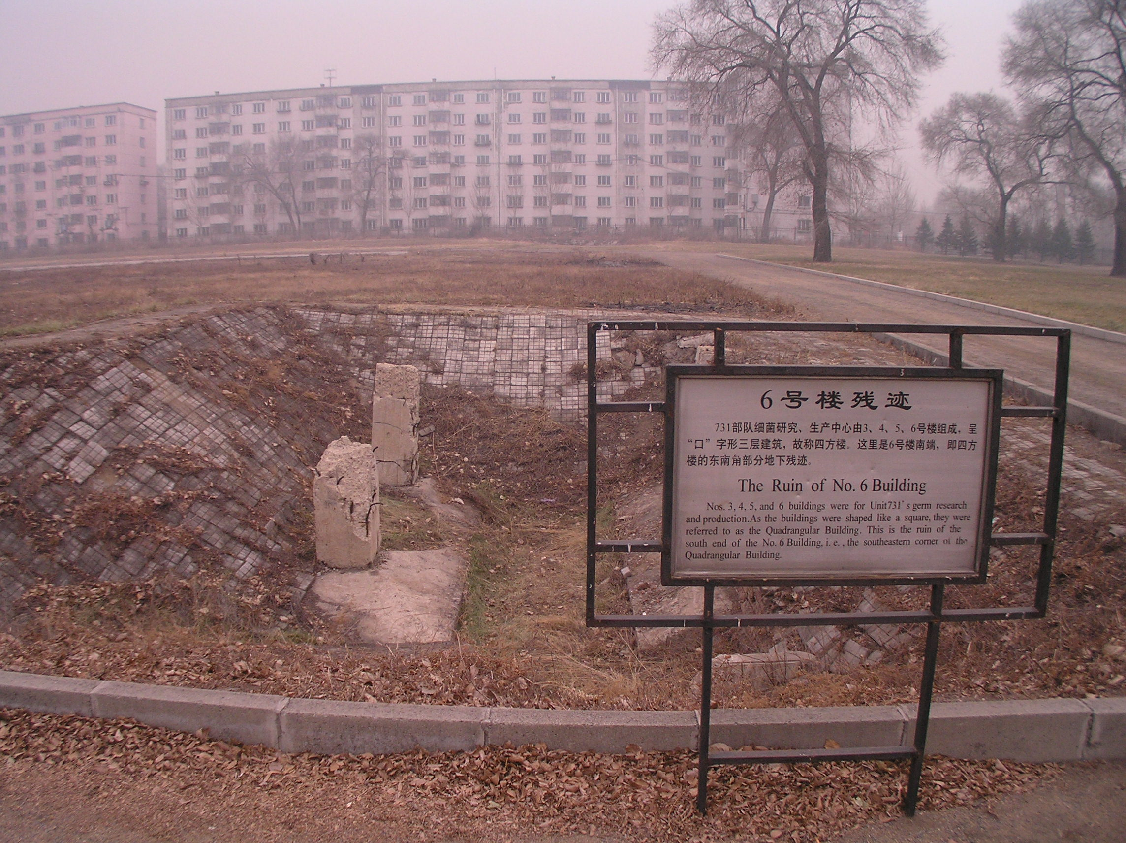 Unit 731: The Barbaric Concentration Camp Nobody Knows About Building on the site of the Harbin bioweapon facility of Unit 731 関東軍防疫給水部本部731部隊(石井部隊)日軍第731部隊旧址 PB121182