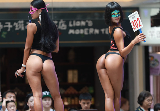 Winner Of Most Beautiful Buttocks In China Cant Wear Tights In Public Buttocks3