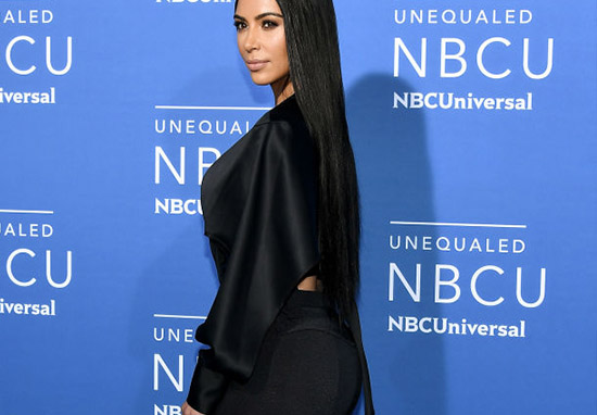 Winner Of Most Beautiful Buttocks In China Cant Wear Tights In Public KimK